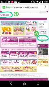 2015-04-22-10-49-36_deco