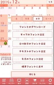 15-11-28-14-04-51-701_deco