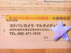 16-11-04-09-37-08-898_deco