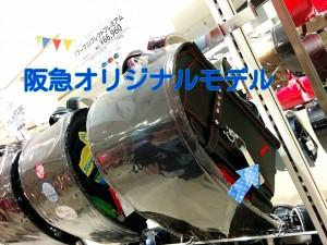 2015-08-04-22-44-19_deco